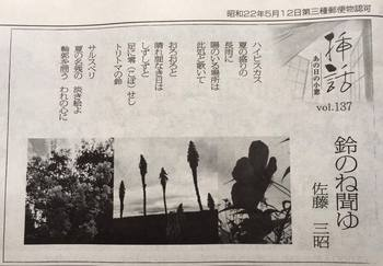 14 大崎タイムス.jpg