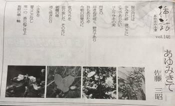 16大崎タイムス.jpg